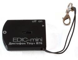 Mini Spy Voice Recorder